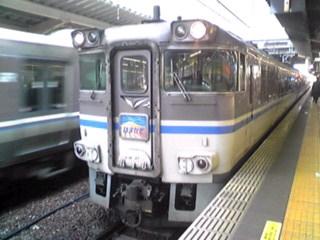 絶滅危惧列車!JR西日本(旧:国鉄)キハ181系