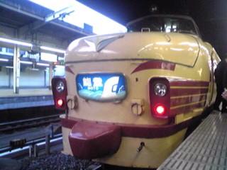 夜行急行「能登」、寝台特急「北陸」最終列車、到着