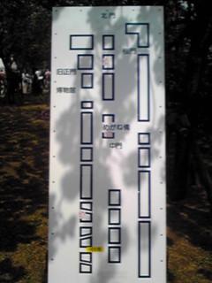 大阪・造幣局、桜の通り抜け、今年の桜