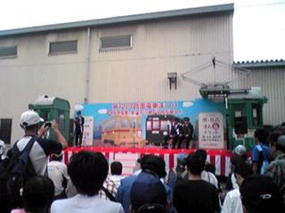 大阪・阪堺電軌、路面電車まつりイベント