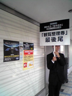 近鉄百貨店阿倍野店、朝