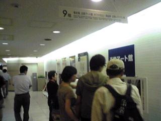 大阪・天王寺、近鉄百貨店あべの店、宇宙探索機「はやぶさ」の展示会