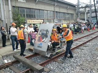 JR西日本・吹田工場一般公開、軌道用自転車