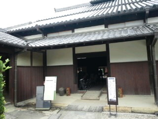 鴻池新田会所・歴史講演会