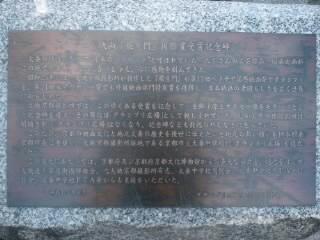旧:大映京都撮影所跡地