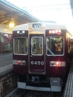 阪急電鉄6300系