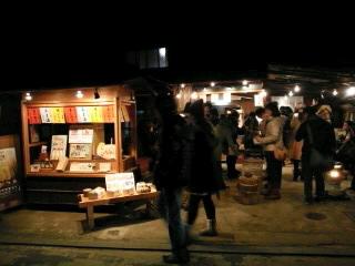京都嵐山花灯路2010にて
