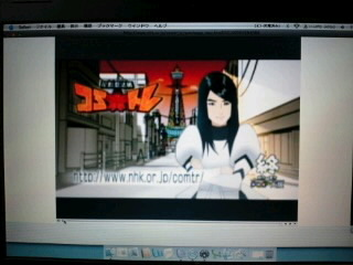 NHK教育テレビ