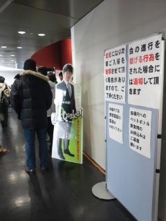 橋下大阪府知事講演会