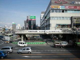 あべの橋歩道橋