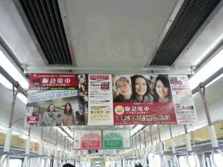 映画「阪急電車」