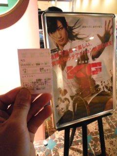 映画「KG」見に行って来ました