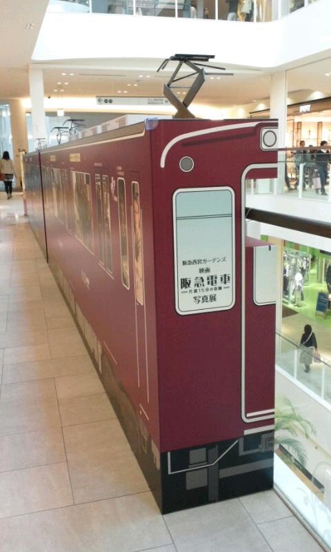 映画「阪急電車」写真展③