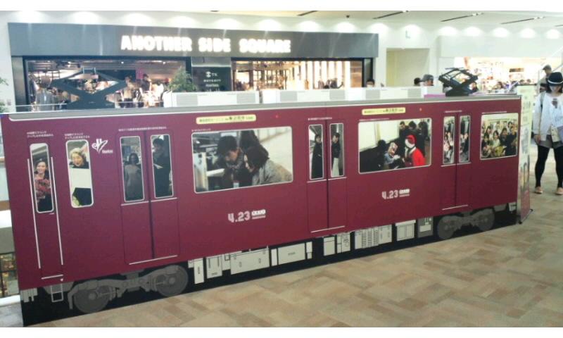 映画「阪急電車」写真展④