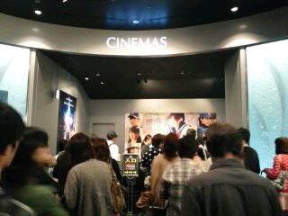 映画「プリンセストヨトミ」見に行って来ました