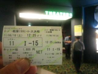 映画「」見に行って来ました