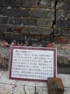 旧大阪府庁舎跡5
