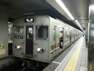 大阪市交通局30系