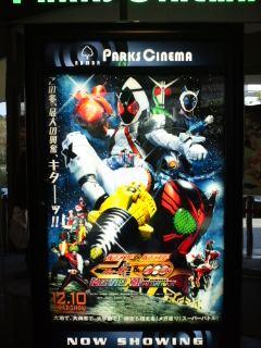 映画「仮面ライダー」見に行って来ました