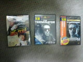 DVD買いました