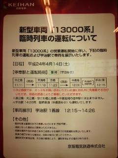 中之島駅!
