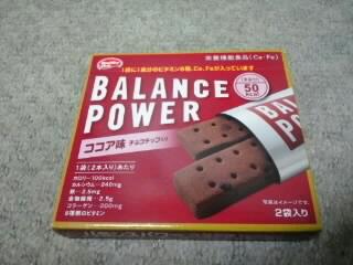バランスパワー・ココア
