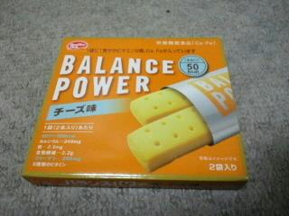 バランスパワー・チーズ