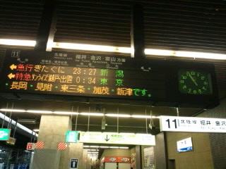 帰ってきた日本海
