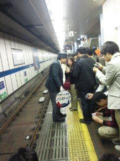 京阪臨時快速特急