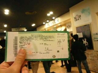映画「北のカナリアたち」見に行って来ました