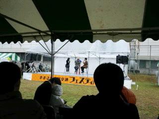 大阪市営交通フェスティバル