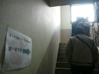 東映太秦撮影所