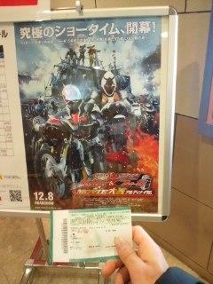 映画「仮面ライダー×仮面ライダーウィザード&フォーゼ」見に行って来ました