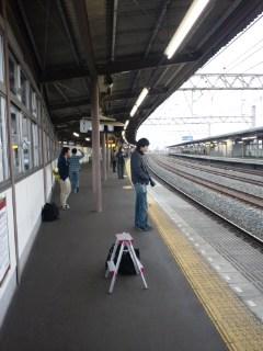 京阪電鉄西三荘駅
