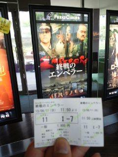 映画「終戦のエンペラー」見に行って来ました
