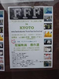 日本映画発祥の地