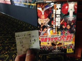 映画「仮面ライダー大戦」見に行ってきました