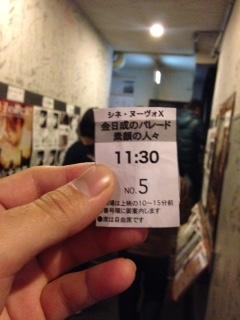 映画「金日成のパレード」「北朝鮮素顔の人々」見に行ってきました