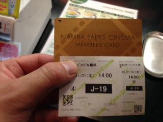 映画「仮面ライダー」見に行ってきました